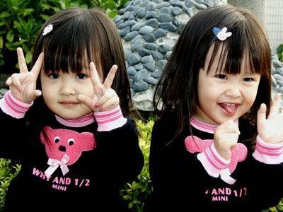 petua untuk mendapat anak kembar