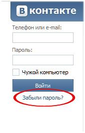 картинки на аккаунт в контакте