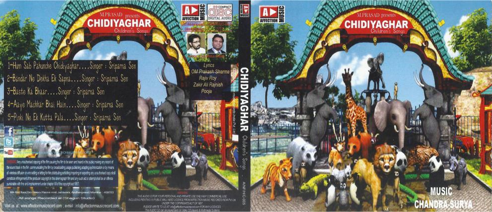 Chidiyaghar