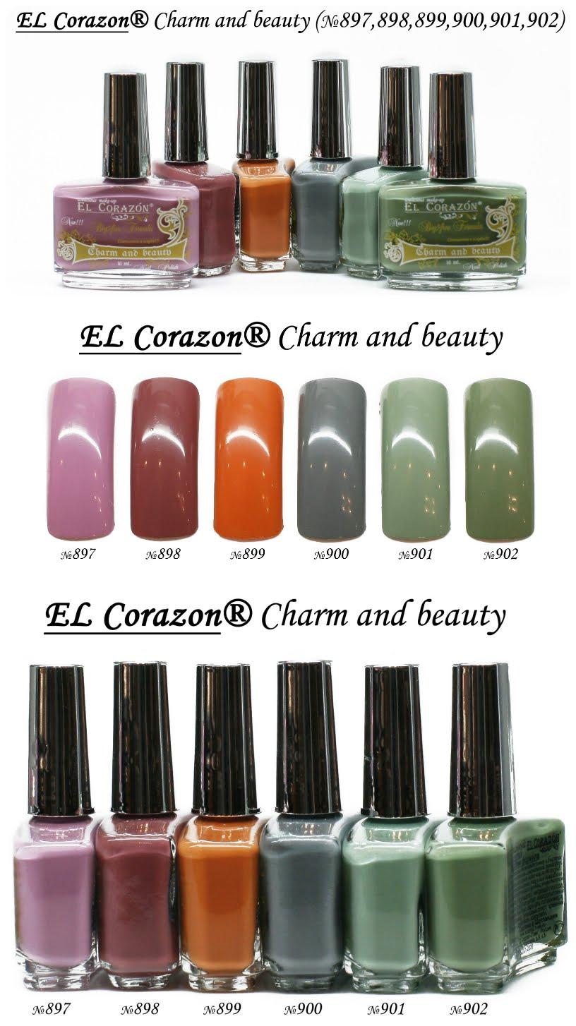 Вся коллекция Charm and beauty El Corazon и новинки в одном посте