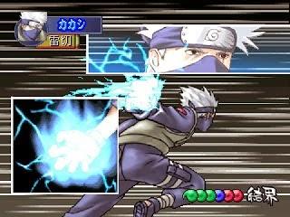 download game captain tsubasa ps2 untuk pc tanpa emulator