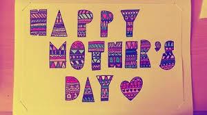 {Γιορτή Της Μητέρας}