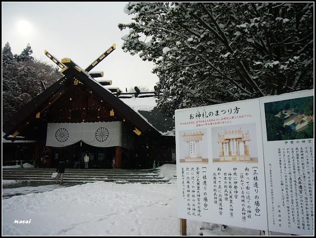 北海道神宮2
