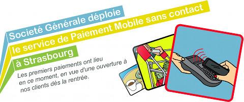 Paiement Mobile Société Générale
