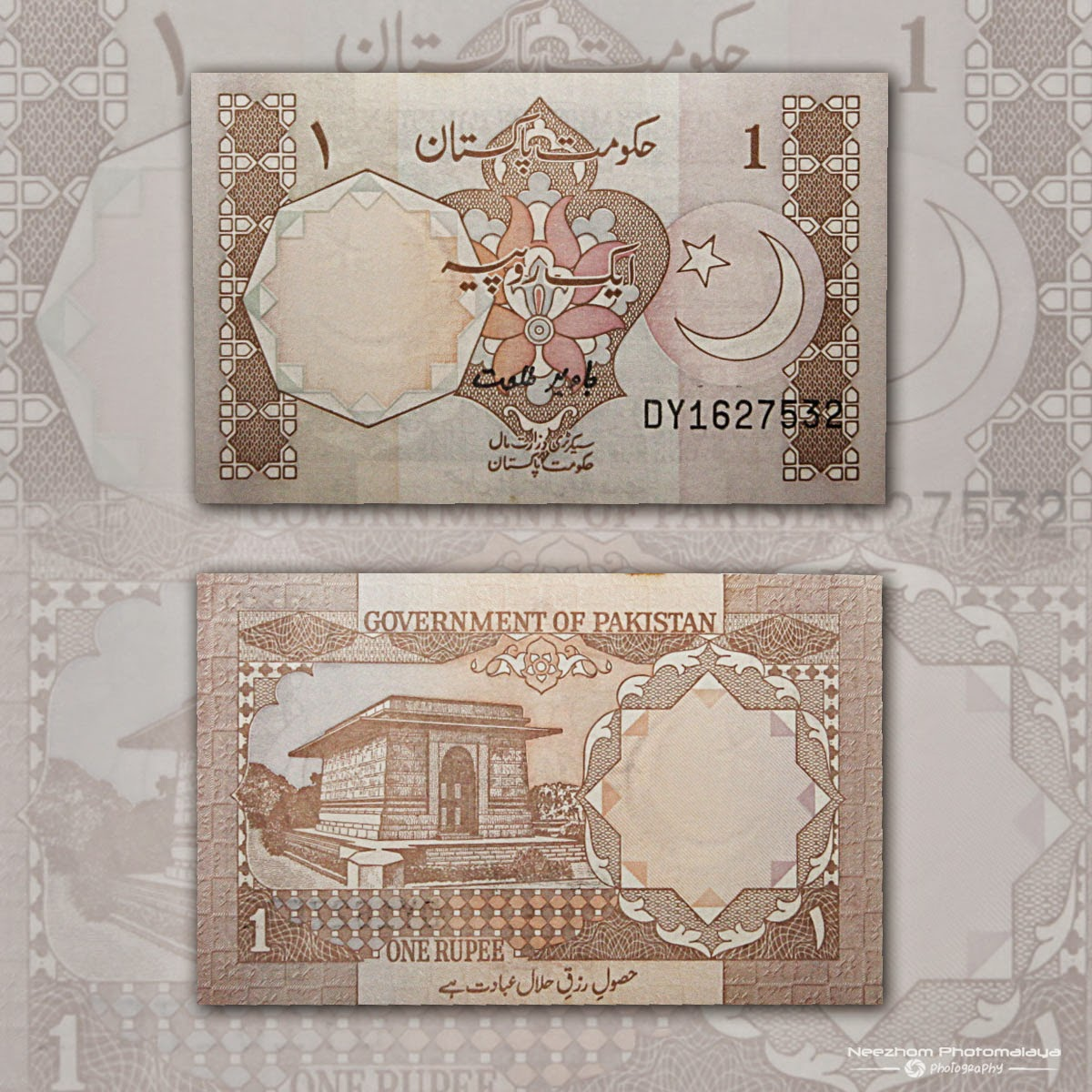 Pakistan paper money 1 Rupee