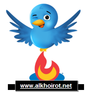 Cara update Status Twitter Otomatis dengan Feedburner