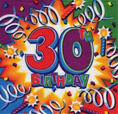 Поздравление с днем рождения друга на 30 лет