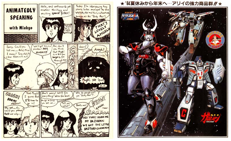 Rounding Out This Issue Of Japanimation Is A Humorous Fan Cartoon From An Uncredited Paul Sudlow Okay Hes Credited On The Title Page Just Not Here