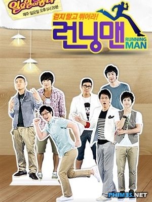 Running Man - Htv3