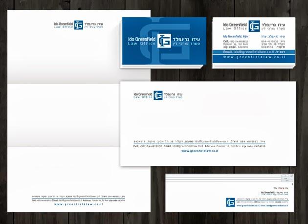 עיצוב לוגו וניירת משרדית לעורכי דין