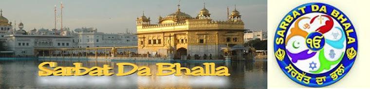 Sarbat Da Bhalla
