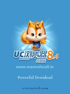Download UC Browser 8.4.0.150 Final English for Symbian S60v5