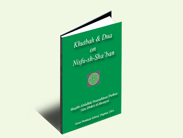 Khutbah and Dua of Shab e Barat, Laylatul Barat, Nisfu Shaban