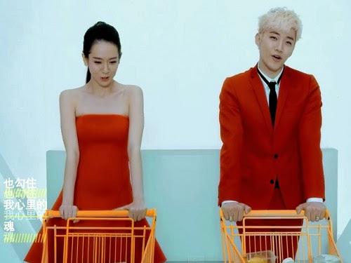 Wei Qi & Junho