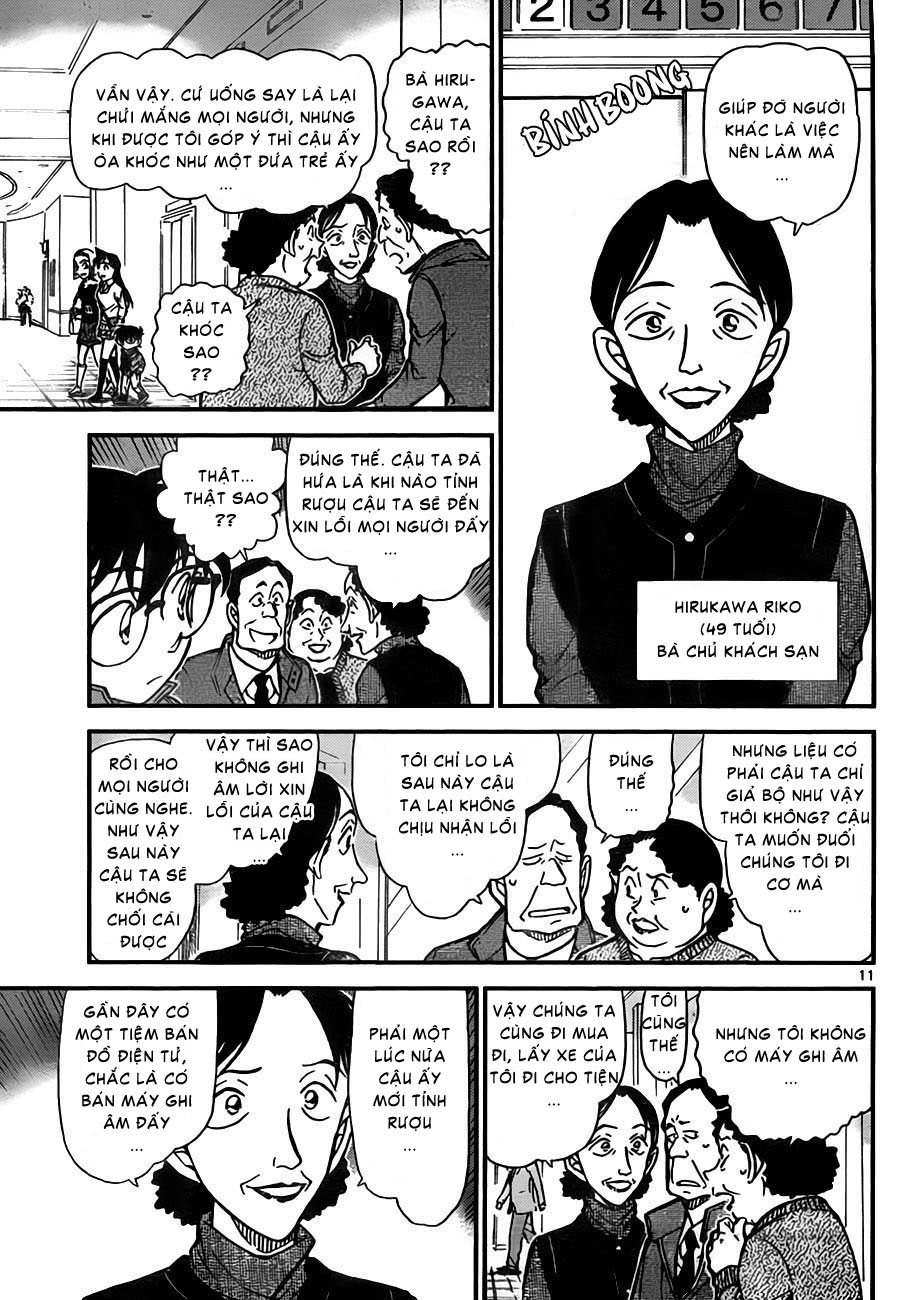 Detective Conan - Thám Tử Lừng Danh Conan chap 768 page 12 - IZTruyenTranh.com