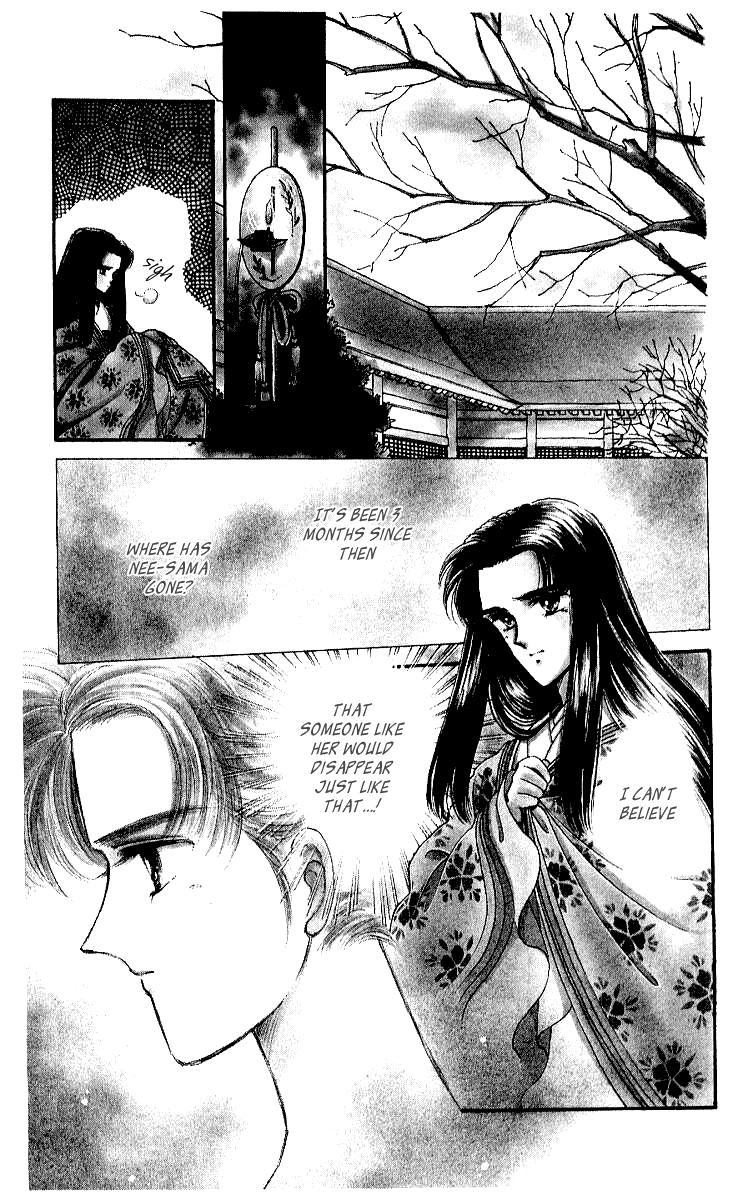 ざちえんじ!; ざ・ちぇんじ!; Ima Torikaebaya Monogatari; The Change                           010 Page 1