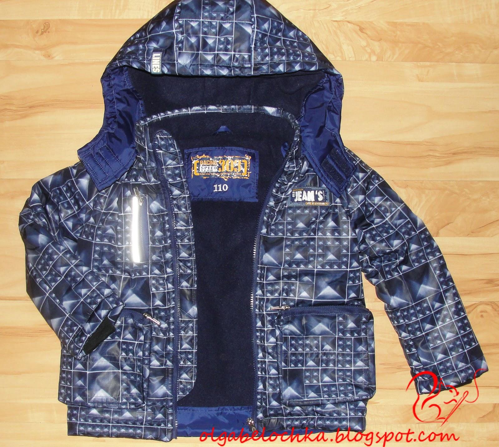 инструкция по пошиву куртки