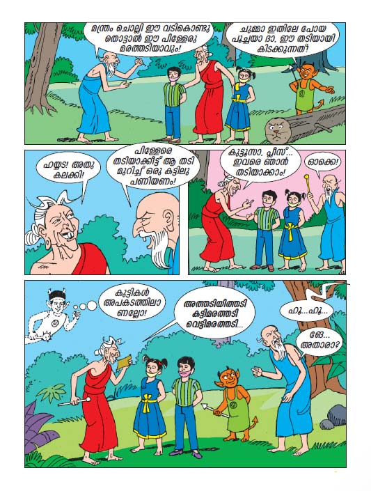 Worksheets Small Short Stories In Malayalam Written mayavi stories story 14 is a popular malayalam cartoon strip that features in the childrens magazinebalarama which published by malayala manorama group