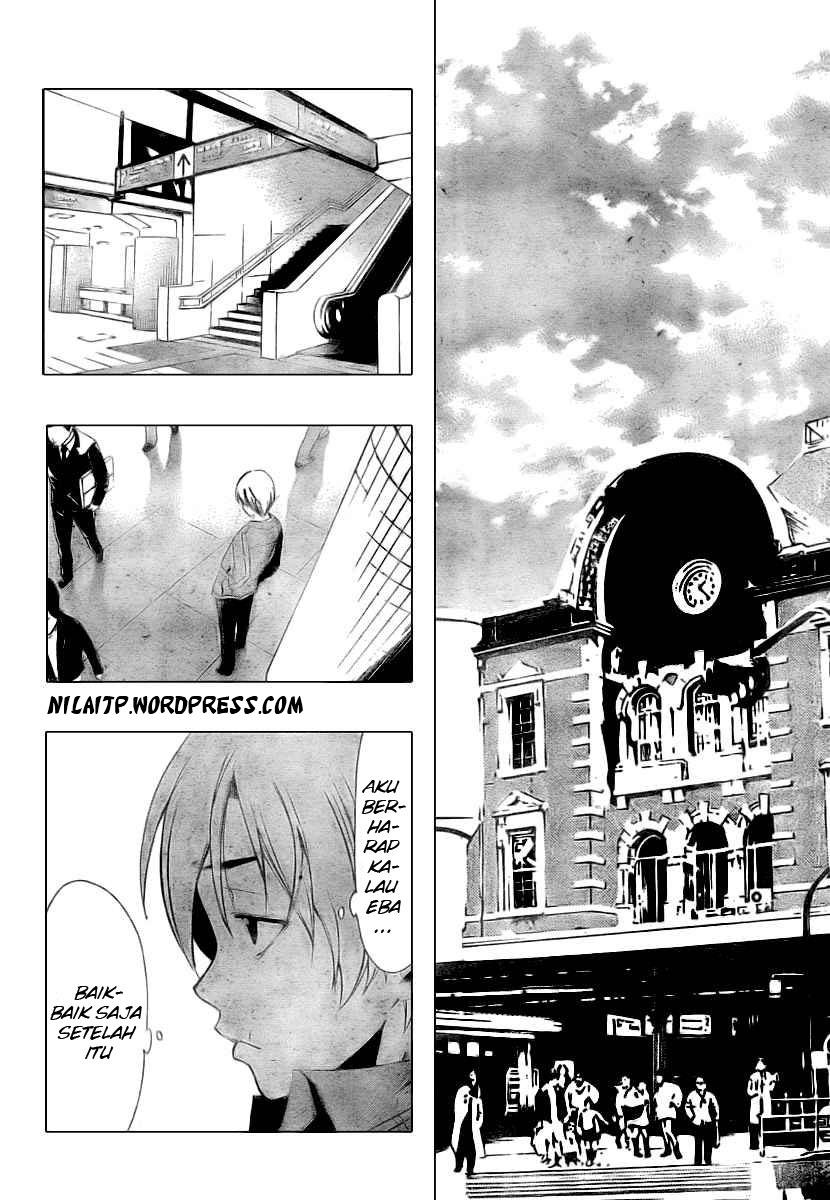 Komik kimi no iru machi 31 page 11