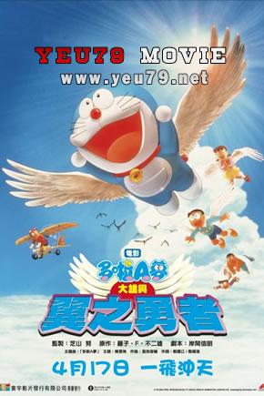 Doraemon Nobita Du Hành Đến Vương Quốc Loài Chim - Doraemon: Nobita and the Winged Braves