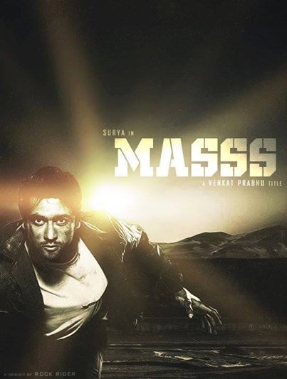 Masss – Legendado (2015)