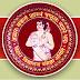 Bihar Board 10th  Matric Result 2015 on 20 June