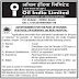 Warden job in School of Nursing, OIL India Hospital, Duliajan, Assam, 2015