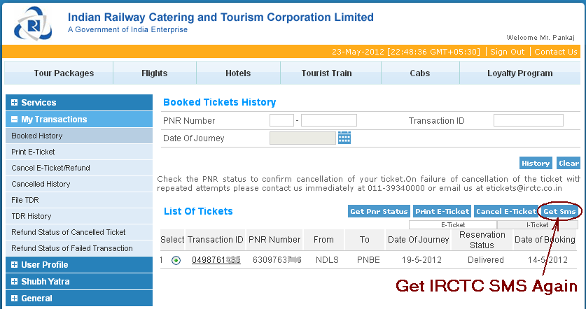 how to get irctc sms again