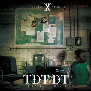 TDT & DT - X double