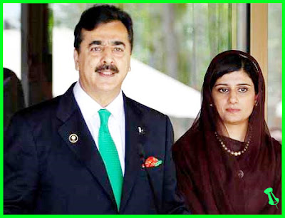 Yousaf Raza Gilani and Hina Rabbani Khar