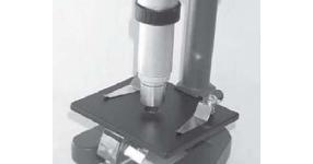 Prinsip kerja mikroskop gipeng
