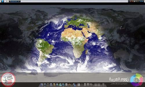 مشاهدة الكره الارضيه على سطح المكتب EarthView 4.5.6
