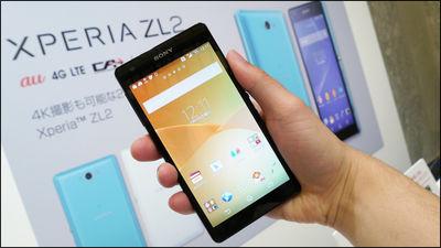 مميزات و مواصفات هاتف Xperia ZL2 المقاوم للمياه .. بالفيديو