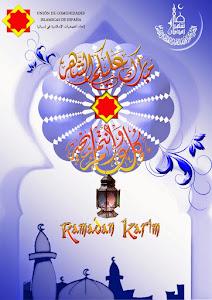 Ramadán 1436 H 2015