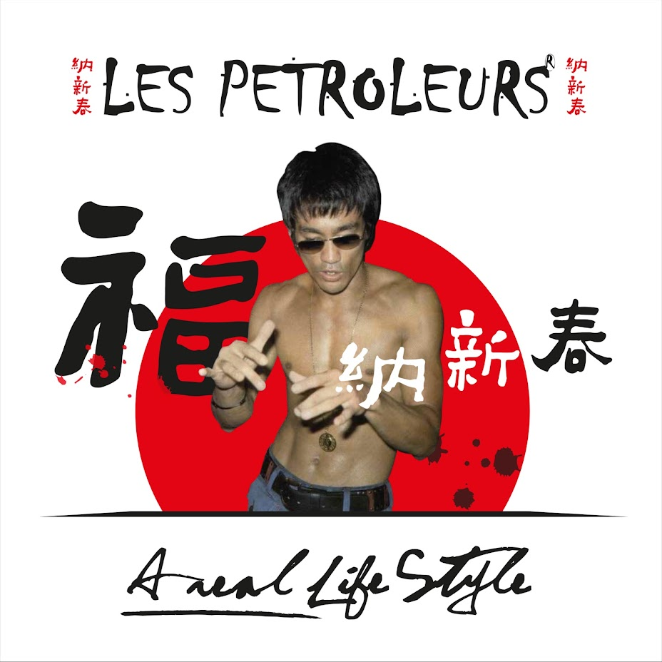 Les Petroleurs