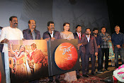 Lingaa movie audio launch photos-thumbnail-7
