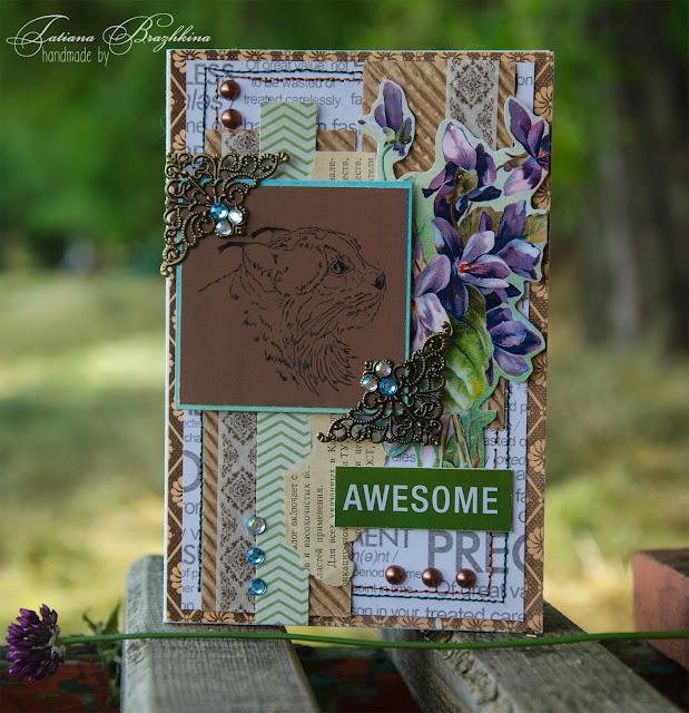 Скрап открытка с рысью и фиалками
