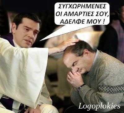 ΕΞΕΤΑΣΤΙΚΗ-ΜΝΗΜΟΝΙΟ