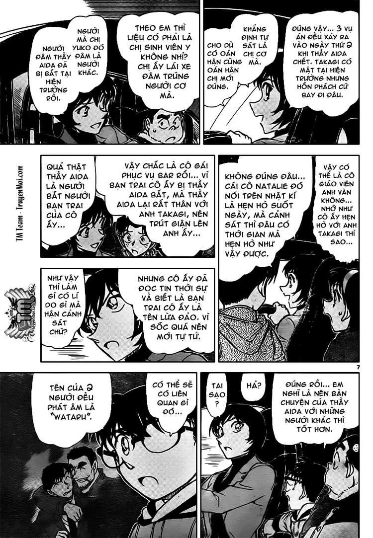 Detective Conan - Thám Tử Lừng Danh Conan chap 806 page 7 - IZTruyenTranh.com