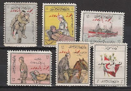 Turkish WW1 Stamps