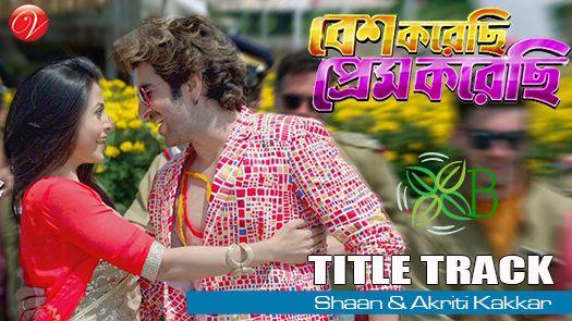 Title Song Jeet, Koel Mallick, Shaan, Akriti Kakkar