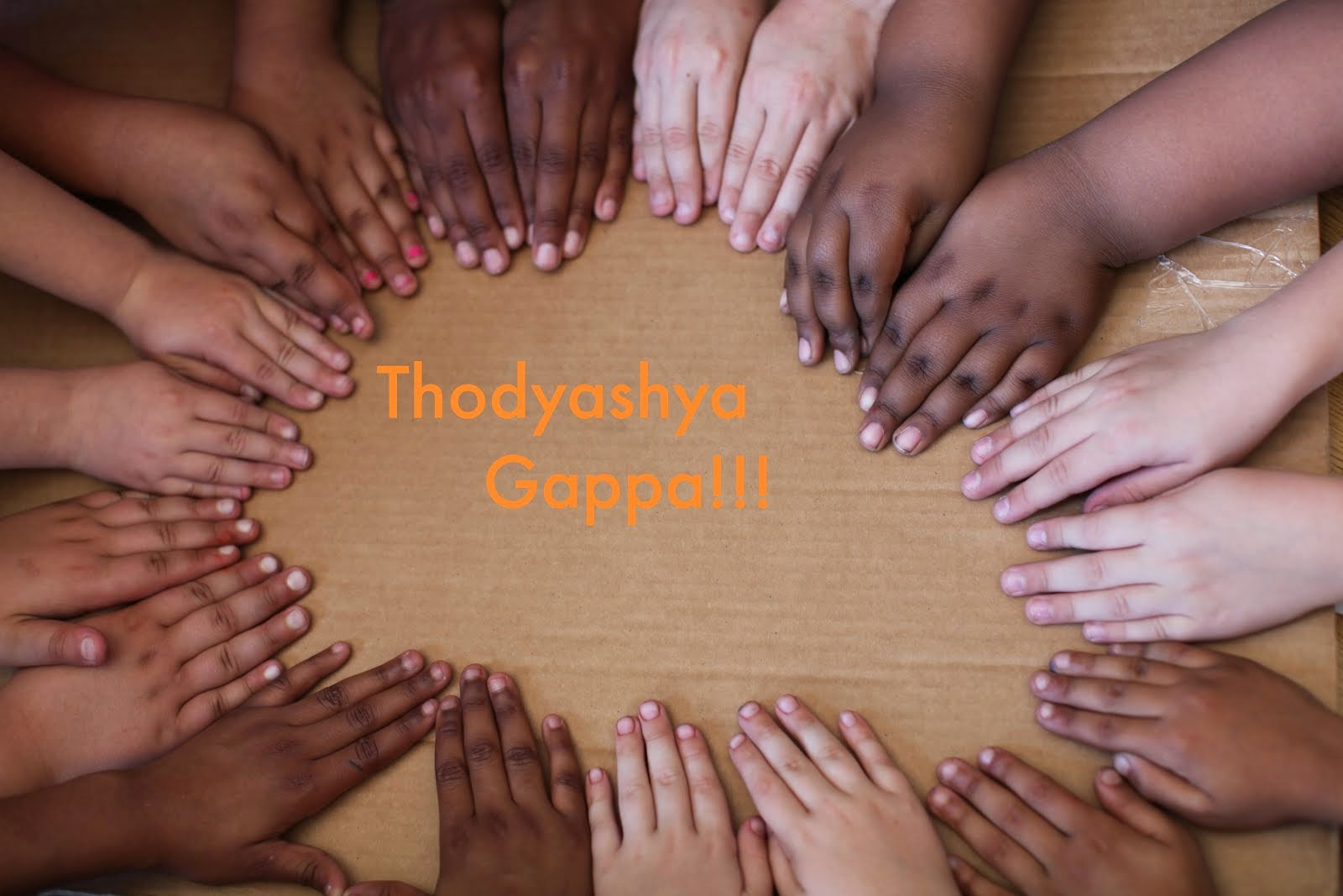 Thodyashya Gappa