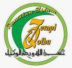 Rawatan Islam Sg Petani