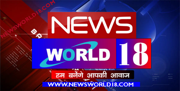 NEWS WORLD 18