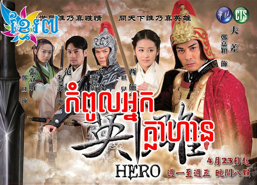 Watch online and download free Asian drama, movies,