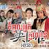 [Chinese drama] Kom Pul Neak Kla Han - Hero khmer dubbed Full Watch