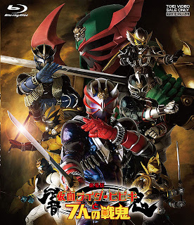 Download Kamen Rider Hibiki & The Seven Senki Movie
