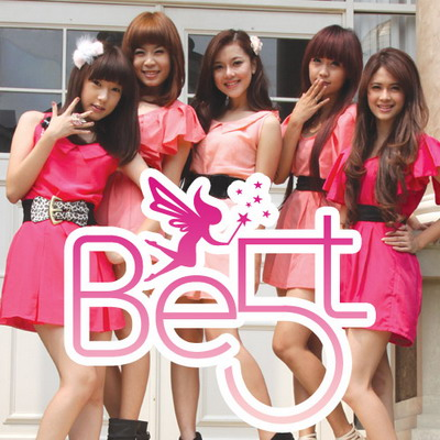 Be5t – Always Think About You