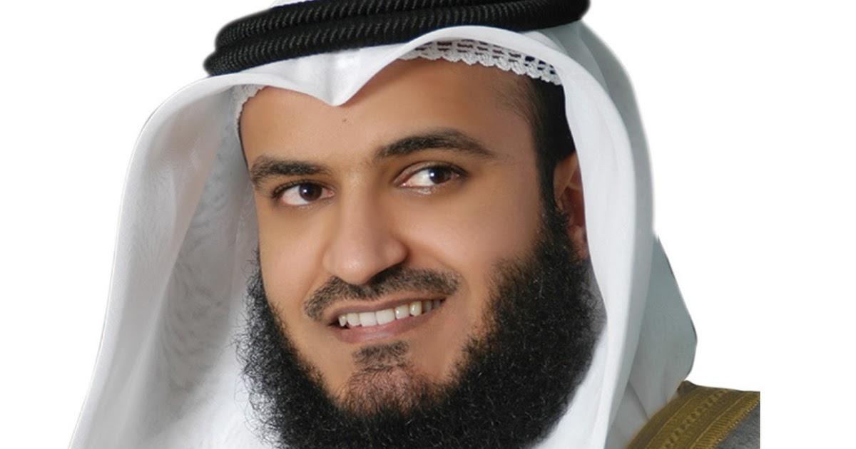تحميل القرآن الكريم كاملا mp3 بصوت العفاسي