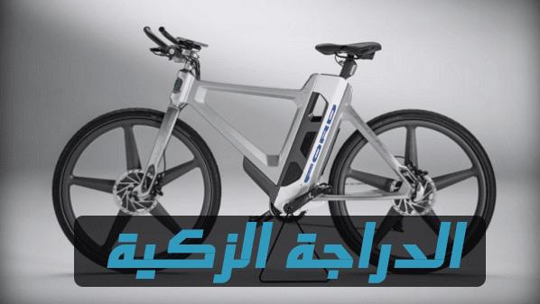 تعرف على الدراجة الذكية الجديدة مقدمة من فورد